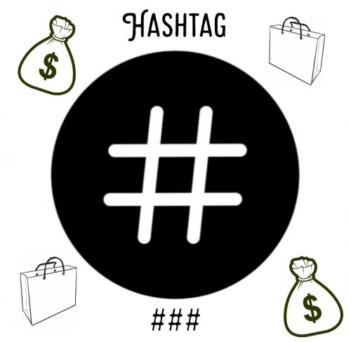 ใช้ # ( Hashtag )ขายของ